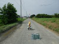 38-0_R.JPG