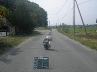 94_R.JPG