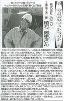ブンカ新聞社.jpg