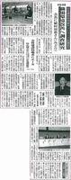 日刊建設新聞 (2).jpg
